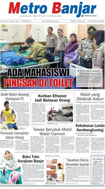 Metro Banjar Rabu, 24 Jan 2018
