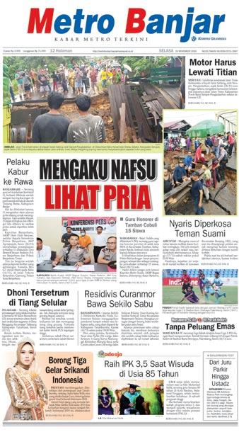 Selasa, 19 November 2019